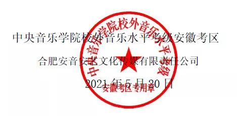 微信图片_20210524092845.png